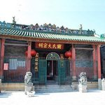 Jiang's Family Ancestral Hall