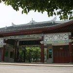 Teng Daiyuan Memorial