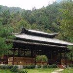 Lishui Suichang Jinkuang Tourist Area