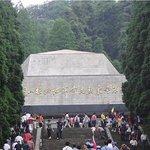 Jinggangshan Huishiyuan Photo