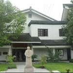 Tongxiang Yuanyuan Hall