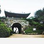 Namhansansung History Museum