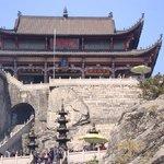 Shenxian Cave