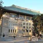 Donghu Recreation Center