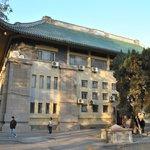 Donghu Recreation Center