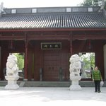 Cemetery of King of Huainan