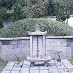 Qingshan Libai Cemeteries