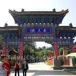 Tianshui NanKuo Temple