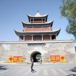 Jiuquan Bell Tower