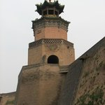 Chongqing Dingfang Twin Watchtower