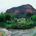 Shaowu Tiancheng Rock