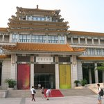 China National Post and Postage Stamp Museum Foto
