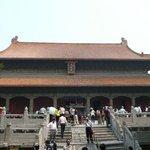 Qufu Dacheng Hall