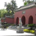 Yuzhang Xian Temple