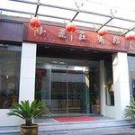 Xiaolianzhuang Scenic Resort