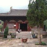 Tianjishan Natural Scenic Spot