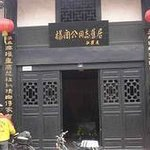 Shuangjiang Ancient Town Photo