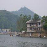 Photo de Hong'an Ancient Town