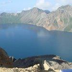 Ying'ebu Reservoir