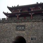 Xushu Temple