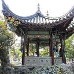Baosheng Pagoda