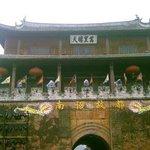 Chengji Cultural City
