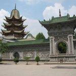 Linxia Museum