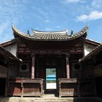 Tianhou Ancestral House of Xianliang Port
