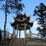Ziguo Temple