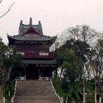 Xietiao Tower