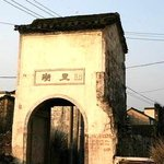 Ancient Village of Hucun