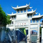 Former Residence of Fang Yizhi