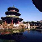 Zhonghe Ancient Town