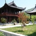 Former Residence of Ma Yinchu