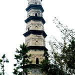 Shaoxing Opera Museum of Shengzhou