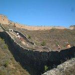 Bishui Rocks of Zhongshan