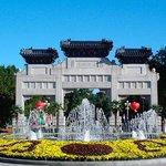 Zhongshan Park of Wuzhou