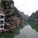 Photo de Shanmu River