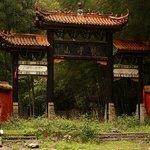 He Tengjiao Tomb