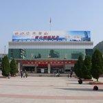Yanshan Museum