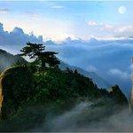 Gezao Mountain of Jiangxi