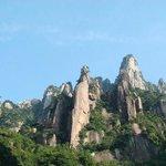 Yuping Peak