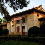 Luofang Meeting Memorial Museum