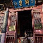 Baima Temple of Fuzhou