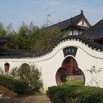 Shushan Temple