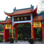 Ganzhou Pontoon