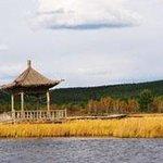Yutian Lake
