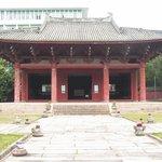 Sanyuan Taoist Temple