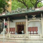 Xianggu Temple