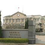 Red Army General Headquarters, the General Front Committee, the General Political Department site, Jianning